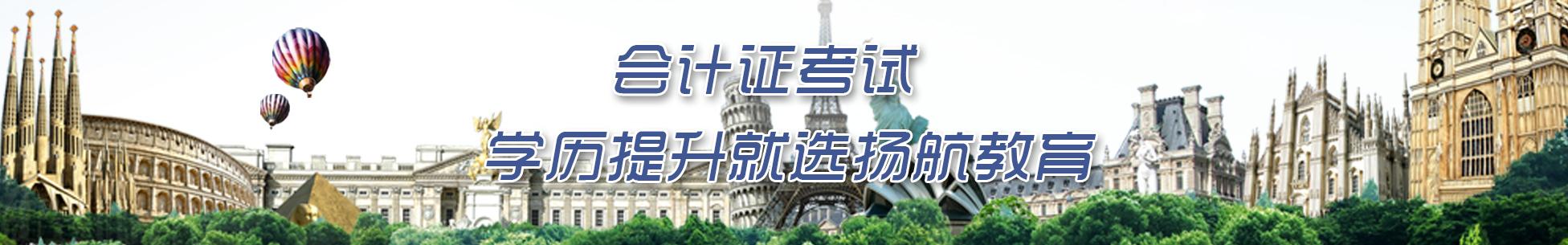 云南中小学培训